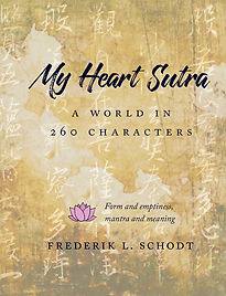My Heart Sutra