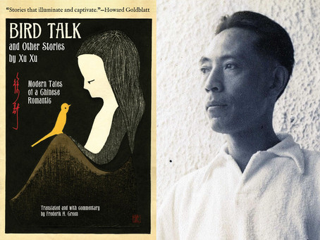 Xu Xu's 'Bird Talk and Other Stories' now available