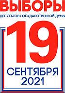 CIK2021_700px_logo-100.jpg