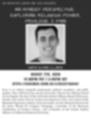Evan flyer with CRES.png