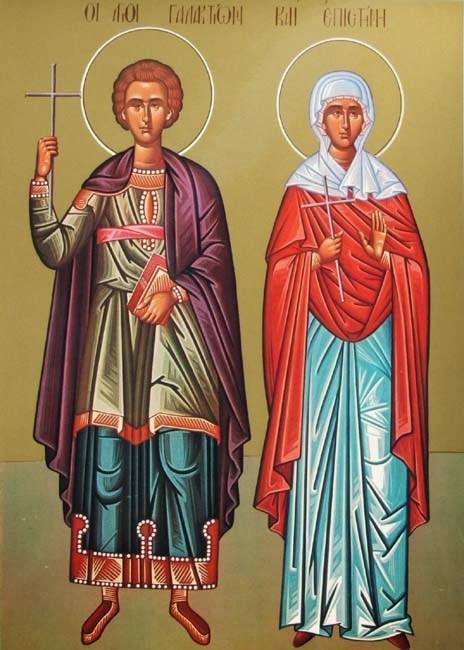 Santos Galacião e Episteme, Mártires (†253)