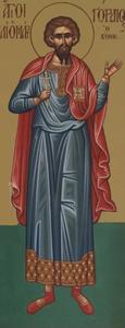 Santos Gordios de Cesaréia na Capadócia, (mártir †)