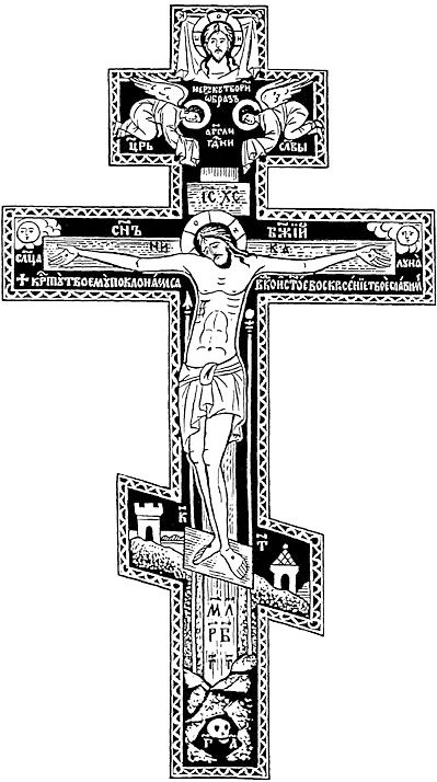 cruz ortodoxa bw.jp
