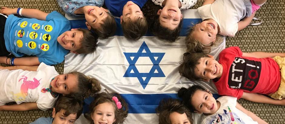 רעיונות להעשרת העברית בימי הקיץ