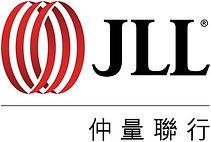仲量聯行註冊承辦商編號K00184 JLL Approved Vendor-Code K00184
