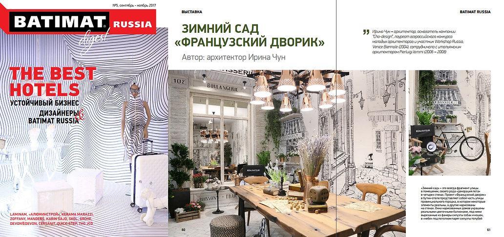 http://www.admagazine.ru/inter/102840_tsvetochnyy-magazin-v-moskve.php