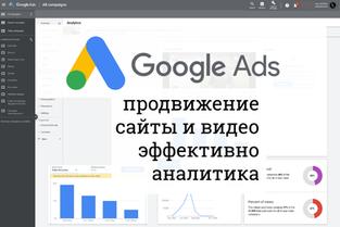 GoogleAds-01.png