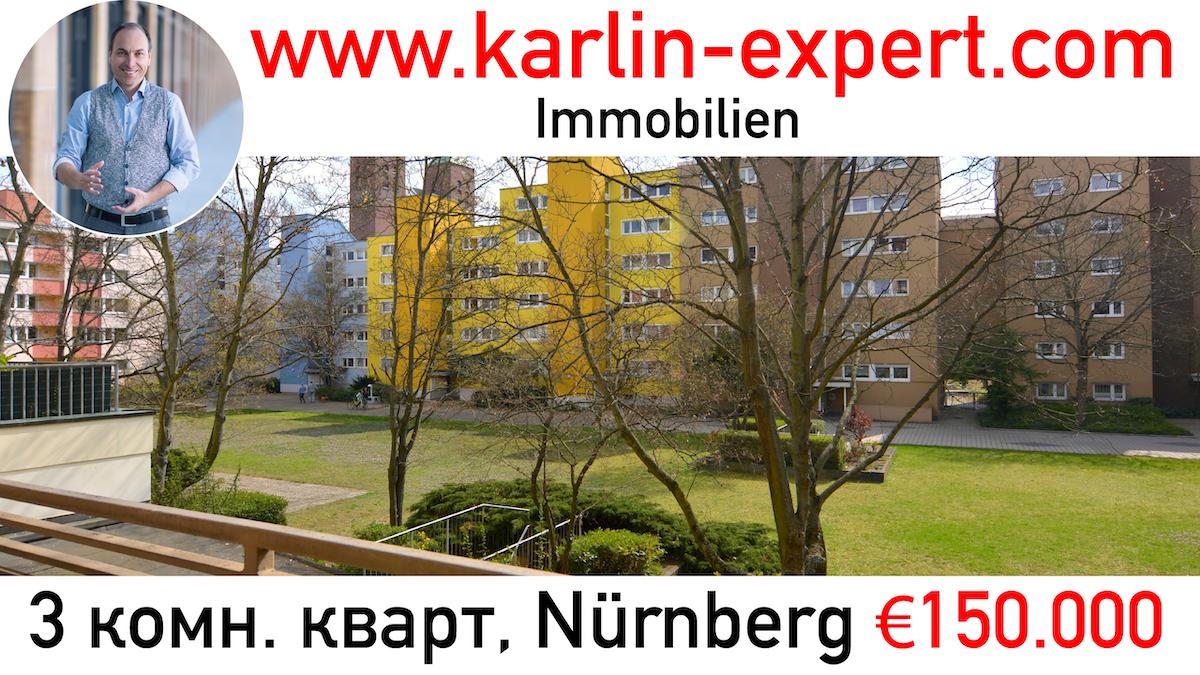 Nurnberg3komnRUS-01.png