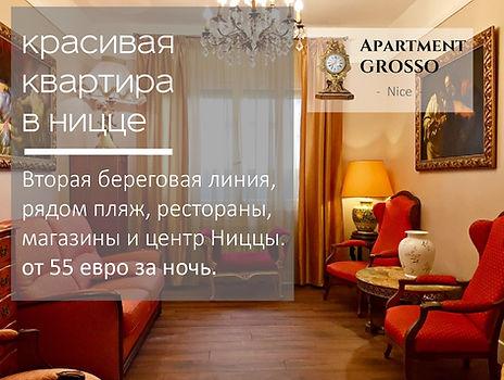 GrossoBanner-01.jpg