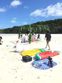 Catseye Beach