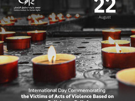 International  Day Commemorating the Victims of Acts of Violence Based on Religion or Belief