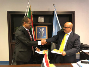 MoU signed between GIHR & the Ministry of Foreign Affairs