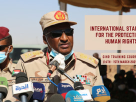 Sudan's Rapid Support Forces on Raising Capabilities in the Field of Human Rights