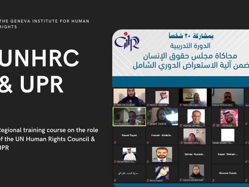 United Nations Human Rights Council & the UPR