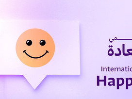 International Day of Happiness 2021