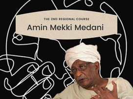 """The Conclusion of the """"Amin Mekki Medani"""" - Regional Training Course"""
