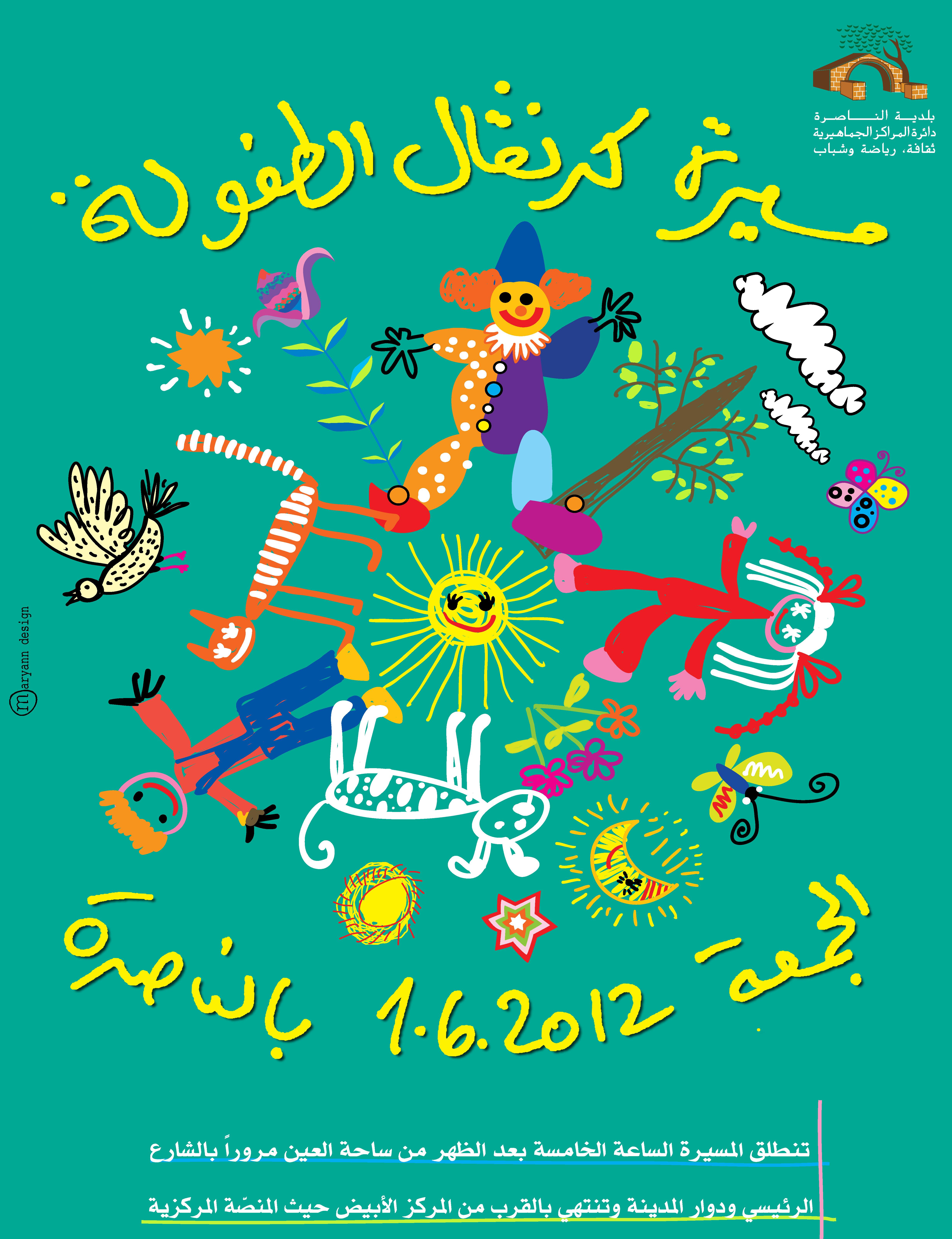 children carnival 2012