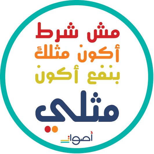 ASWAT sticker
