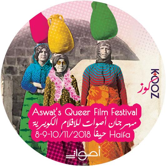 KOOZ festival sticker