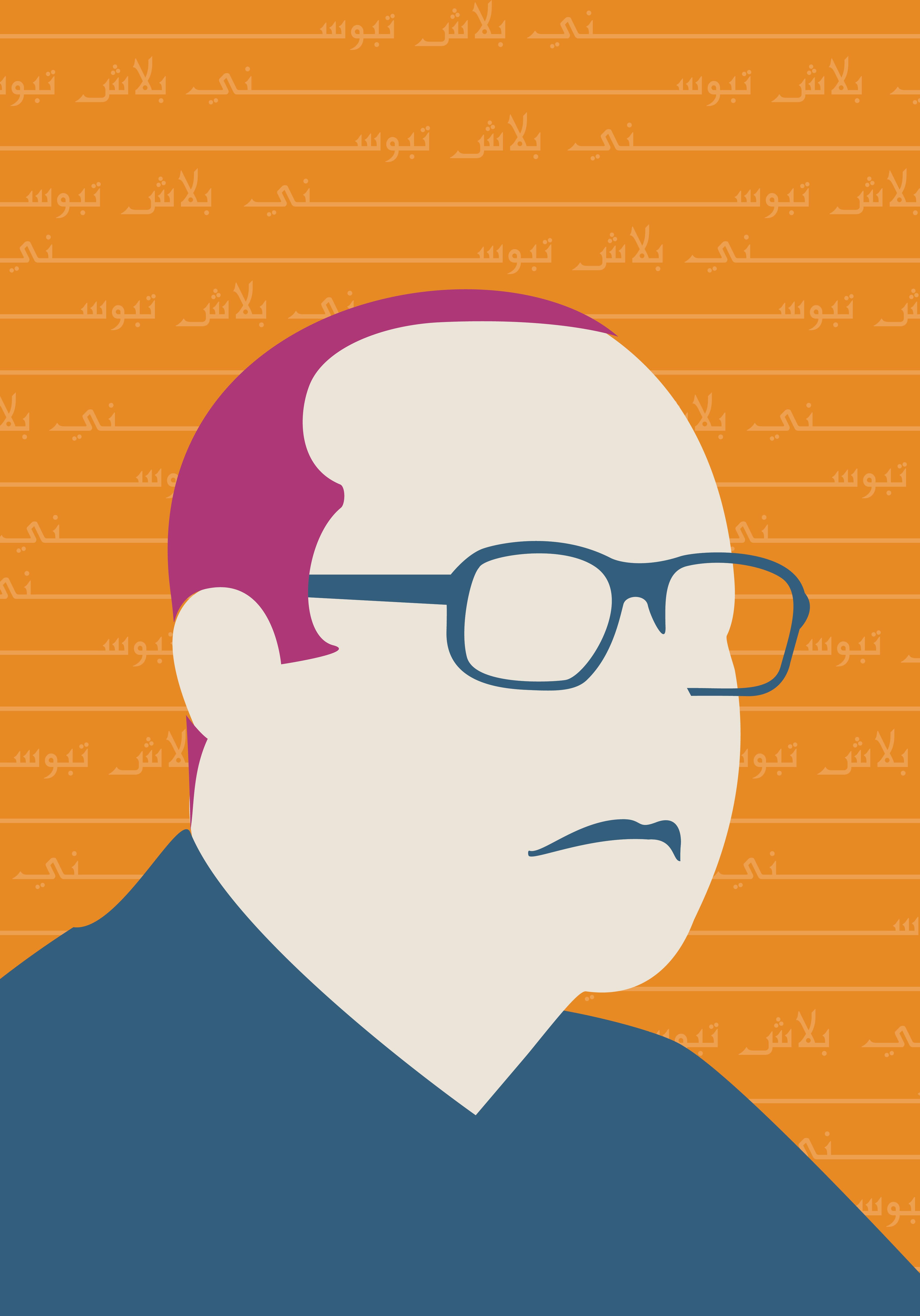 عبد الوهاب Abd El-Wahab