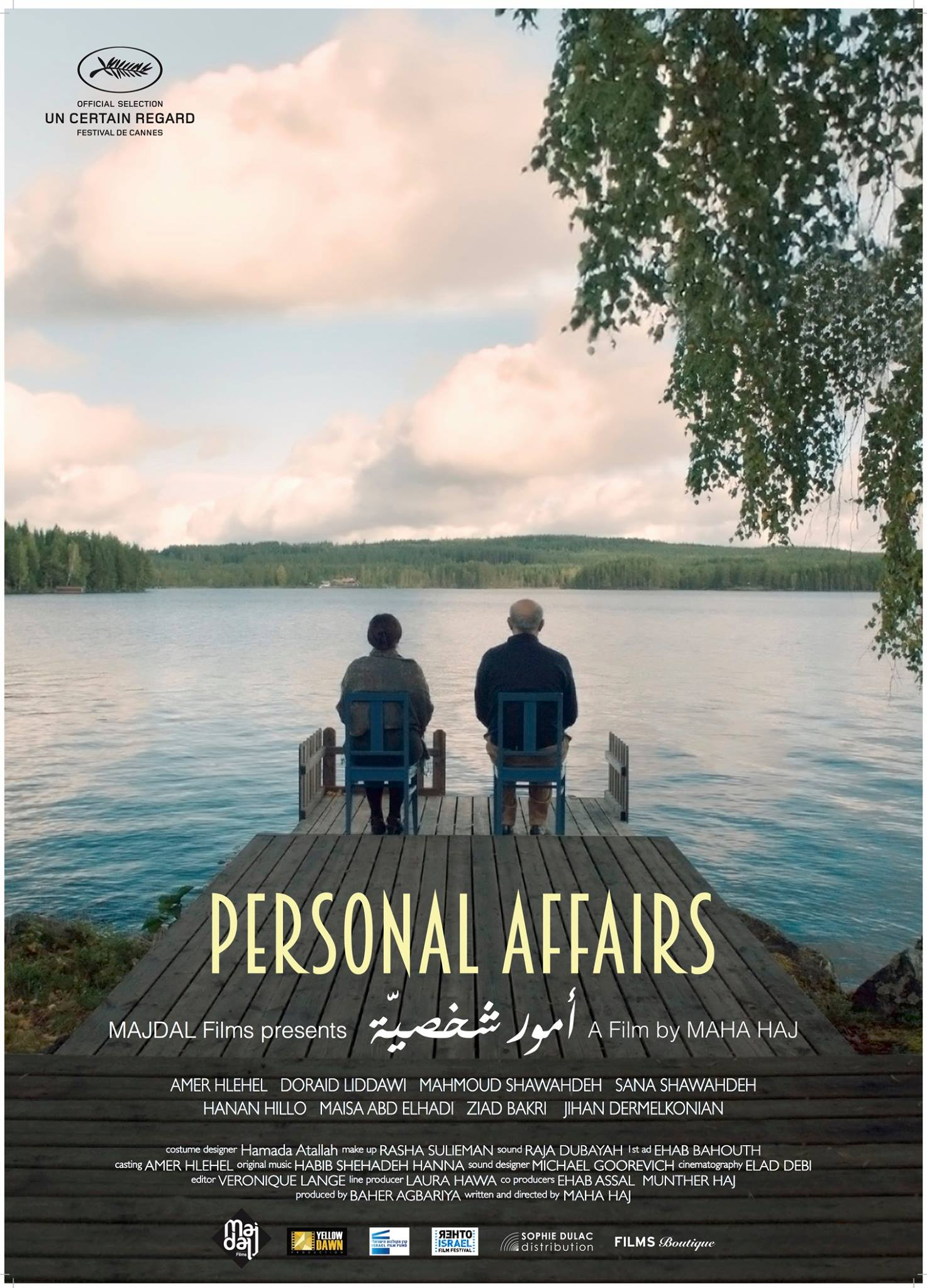 personal-affairs