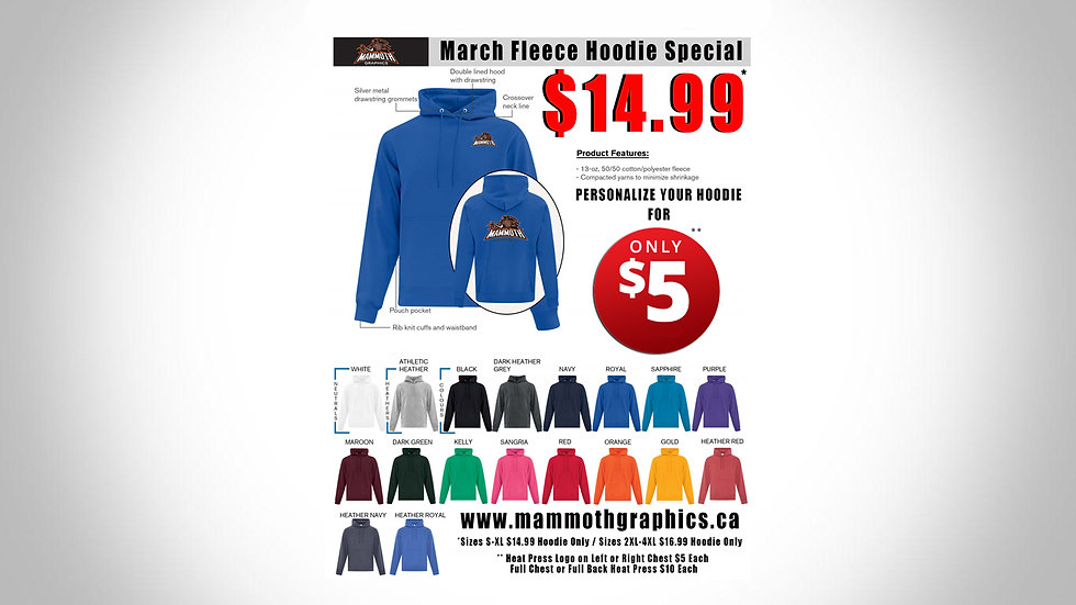 ATC FLEECE HOODIE ATCF2500 With CUSTOM LOGO on LEFT or RIGHT CHEST