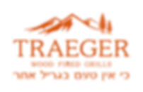 TRAEGER_LOGO-orange-on-whiteHEB.png