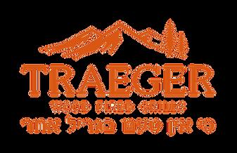 TRAEGER_LOGO-orange-on-whiteHEB.png