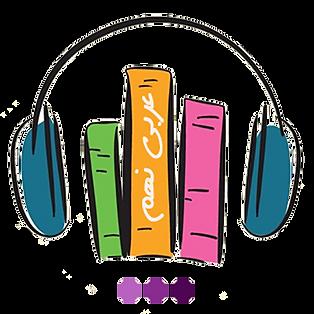 kisspng-illustration-clip-art-audiobook-