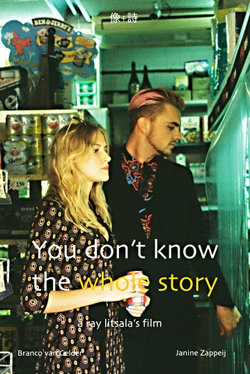 YOU DON'T KNOW THE WHOLE STORY
