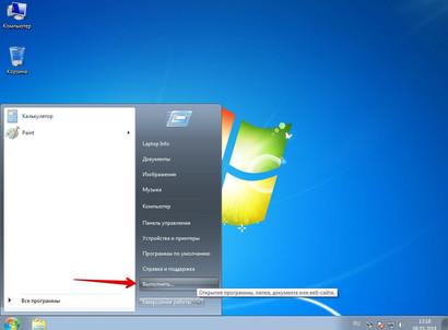 windows_7.jpg