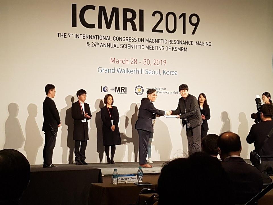 ICMRI2019_Ryujaekyun