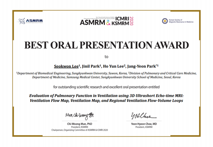 Seokwon Lee Best Oral Presentation Award