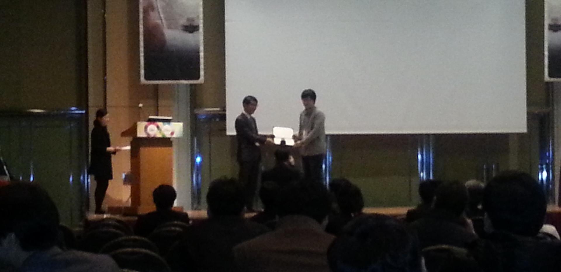 ICMRI2013_chanhee lee