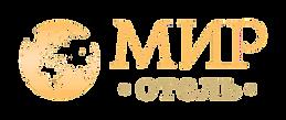 Лого МИР для сайта пустой фон.png