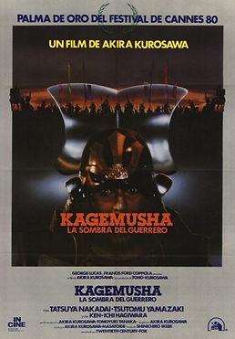 la-locandina-di-kagemusha-l-ombra-del-guerriero-20381_jpg_400x0_crop_q85.jpg