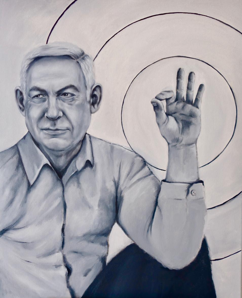 Yogi Netanyahu