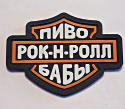 118 patch PVC  нашивка патч ПВХ