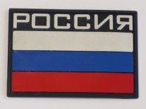 флаг Россия пвх патч
