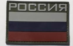флаг россия полевой патчи нашивки