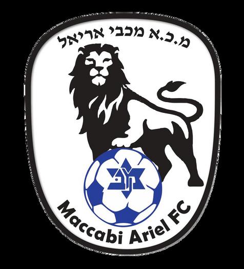 אירועי סיום שנת פעילות 2015 של מועדון כדורגל אולמות מכבי אריאל