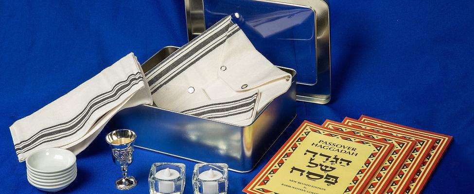 Seder Box