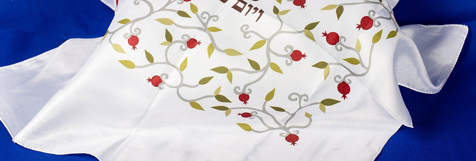Challah Cover with pomegranate design and words Shabbat V Yom Tov