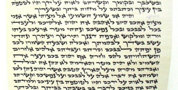 Hebrew text of Mezuzah parchment