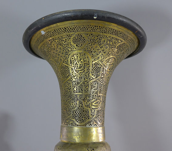 Fine Antique 19th C. Pierced Cairo Ware Gilt Brass Lamp Stand #1