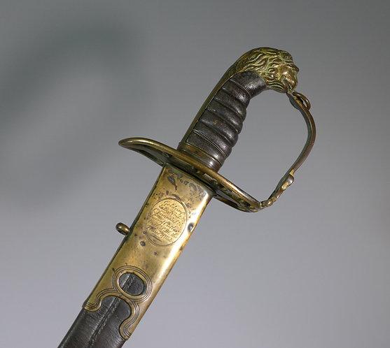 British Napoleonic 1803 Pattern Blue & Gilt Infantry Officers sword