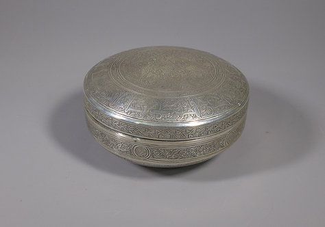 Vintage Engraved Egyptian Silver Circular Box C.1940 #1