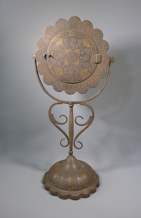 Rare Qajar Persian Damascened Gold Inlaid Mirror Case Stand Iran 19th C.