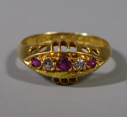 Antique 18ct Gold Ruby and Diamond Ring UK size N Birmingham 1919 #1