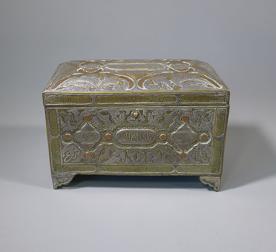 Fine Antique 19th C. Mamluk Revival Cairo Ware Silver Inlaid Brass Casket